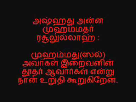 57 HOW MEANING OF TAMIL, MEANING TAMIL OF HOW