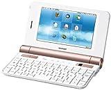 SHARP Net Walker (ネットウォーカー) モバイルインターネットツール ホワイト系 PC-Z1-W
