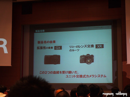 Ricoh_GXR_announce_13 (by euyoung)