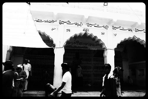 Shah Ast Hussain Badshah ast Hussain.. Deen Ast  Ast Hussain by firoze shakir photographerno1