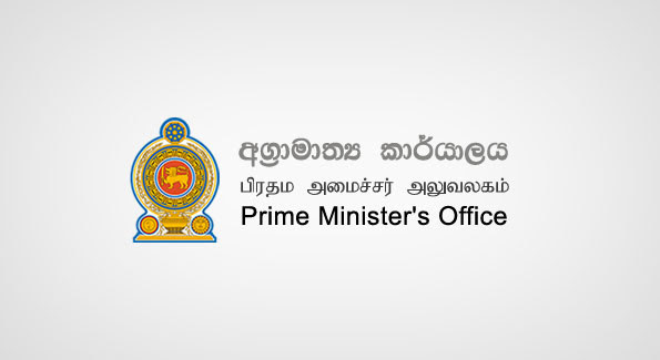 PM's Office says: Commitment to Yahapalanaya demonstrated by Bond probe