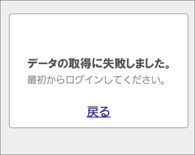 a00034_ヤフオクアプリ_01