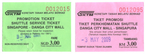 Promotion Tickets