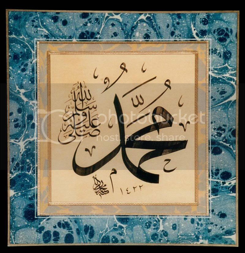 Muhammad SAW Pictures, Images and Photos