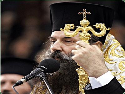 Επιστ. Μητ. Πειραιώς προς τους Πατριάρχες Αντιοχείας, Σερβίας και Βουλγαρίας