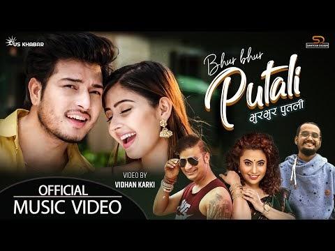 Bhur Bhur Putaliu New Nepali Song Lyrics