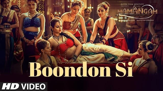 Boondon Si Song Lyrics - Mamangam