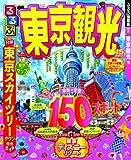 るるぶ東京観光'15 (国内シリーズ)