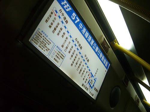 台中市TTJ57路