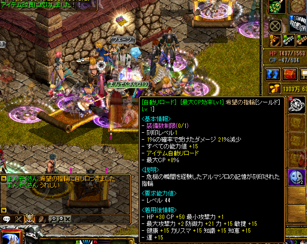 15052003.png