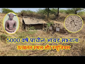 5000 Years Old Ayad Civilisation Aur Ayad Museum Udaipur