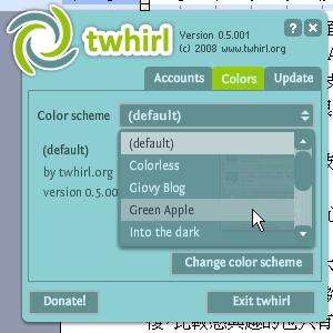 twhirl-02