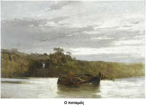 Κωνσταντίνος Βολανάκης - Ο ζωγράφος της θάλασσας