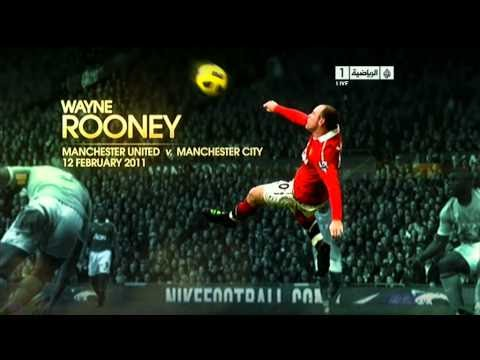 FIFA 3 best goals of 2011