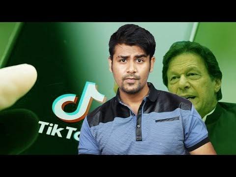 Pakistan Bans TikTok !! - PUBG & TikTok Gone Forever In India ?