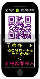 手機板網頁