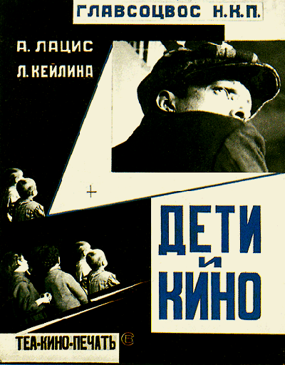 Varvara Stepanova_Cildren and Cinema cove-400r