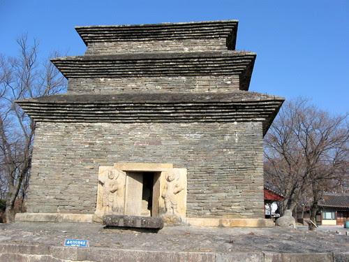 Bunhwansa Stone Pagoda