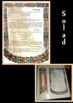 Ethiopian Wedding Invitation Card   ethiopian wedding