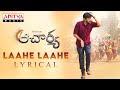 #Acharya LaaheLaahe Telugu Lyricals - Harika Narayan, Sahithi Chaganti Lyrics