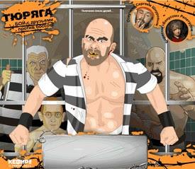 Одноклассники россия смотреть онлайн бесплатно