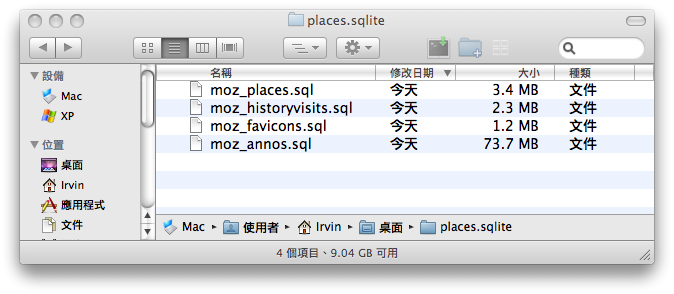 places.sqlite各table大小