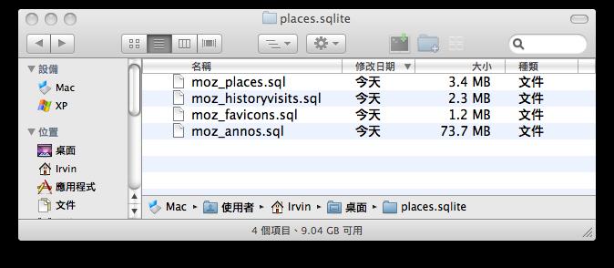 places.sqlite各table大小