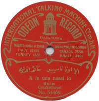 Sephardic 78 RPM recording