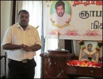 Raviraj memorial event