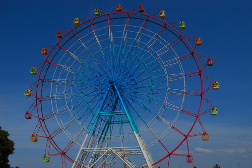familiar ferris wheel