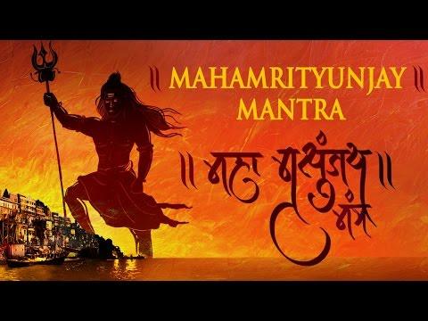 Maha Mrityunjaya Mantra | Lyrics & Meaning | Free MP3 Download