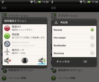 device-2013-03-20-173002.jpg
