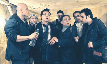 Scene from Egyptian TV show 'Firqat Naji Atallah'
