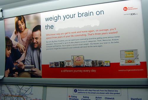 Nintendo Brain Academy