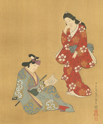 A Beauty and a Young Man - ukioye book painting