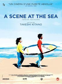 Bande-annonce A Scene at the Sea