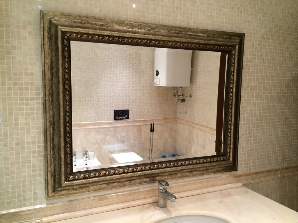 Mirror frame material