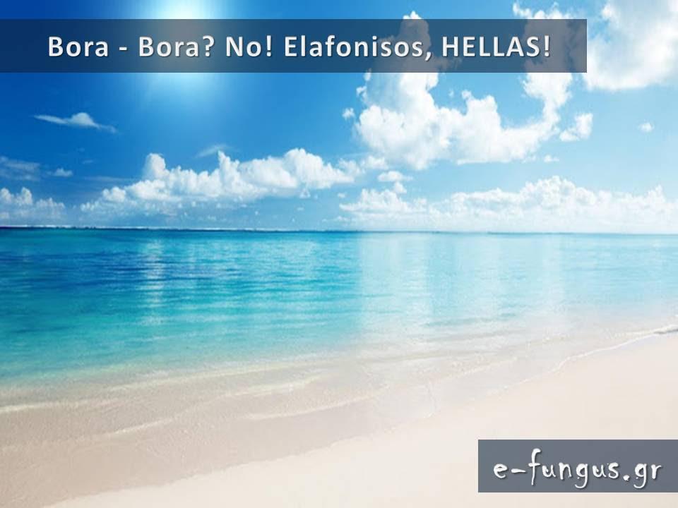 tilestwra.gr : 26 Υπάρχει Παράδεισος στη γη; ΥΠΑΡΧΕΙ και βρίσκεται φυσικά στην Ελλάδα! Δείτε τον...