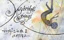 Mai Bridge-no Ito 1 / Yamamura Kouji [Author] (Book)