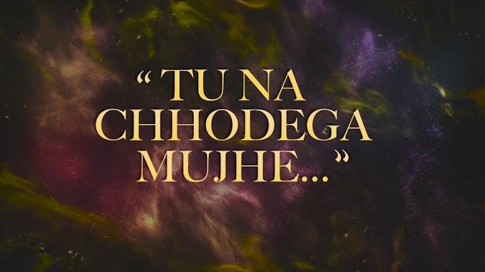 Tu Na Chhodega Mujhe (तू  ना छोड़ेगा मुझे ) New Christian Hindi Song Lyrics