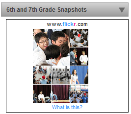 A flash photo badge provides insights into school activities.