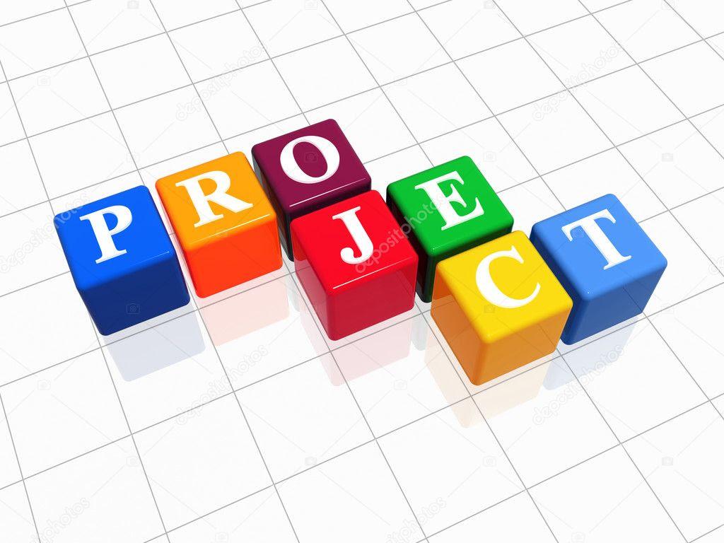 Проекты картинки