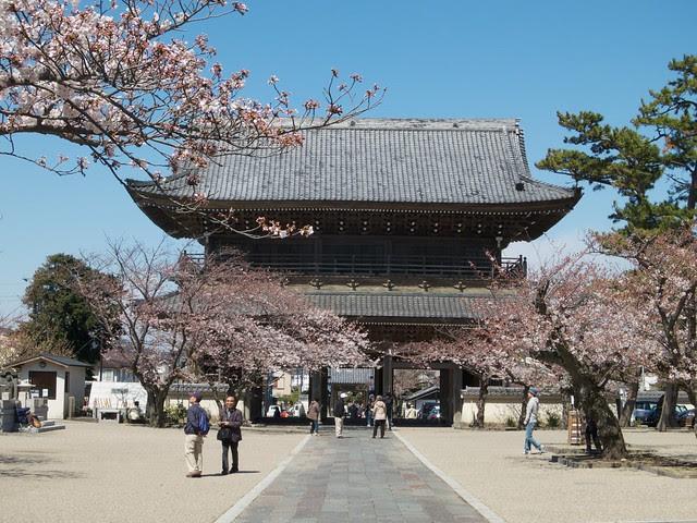 Komyoji