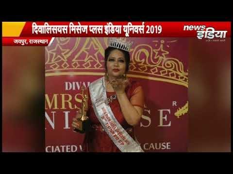Divalicious Mrs India Universe 2019 in Delhi