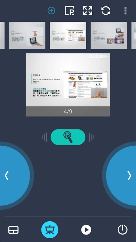 remote link pc remote  android
