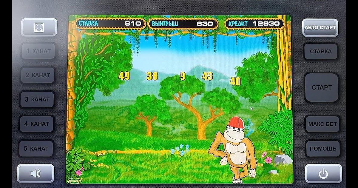 Играть на фишки в игровые автоматы играть в видео слоты онлайнi