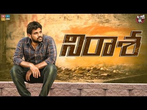 Niraasa Telugu Short Film