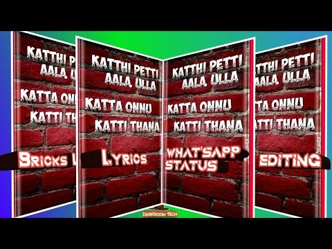 Stylish Bricks Lyrics WhatsApp Status Editing|Awesome Edit Look|Kinemaster Tutorial|Darkroom Tech