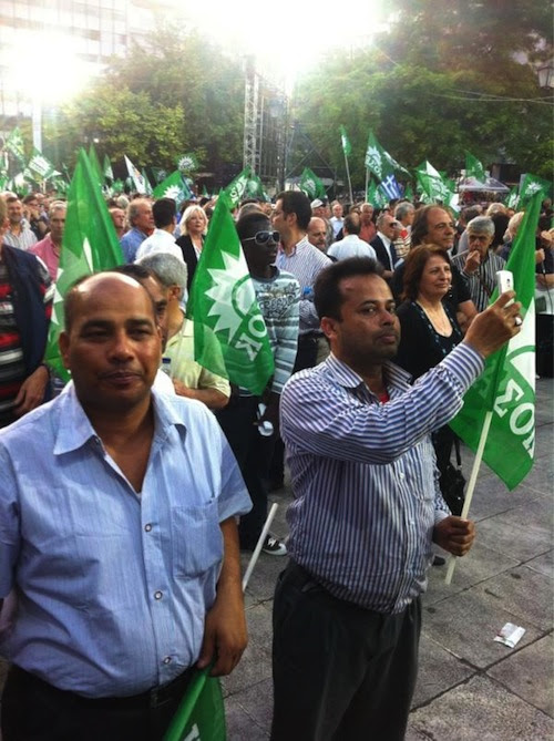 Αποτέλεσμα εικόνας για πακιστανοί του ΠΑΣΟΚ