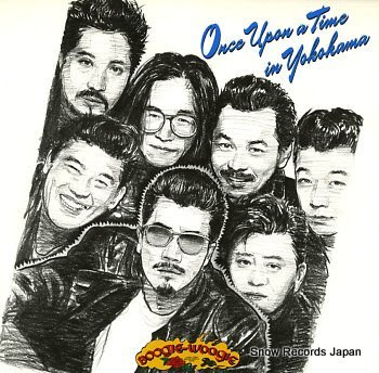 DOWN TOWN BOOGIE WOOGIE BAND once upon a time in yokohama